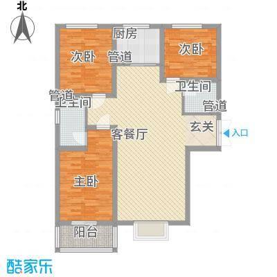 富丽广场121.00㎡D1户型3室2厅2卫1厨