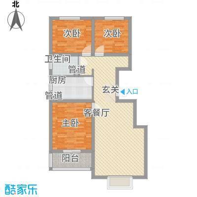 富丽广场17.00㎡C2户型3室2厅1卫1厨