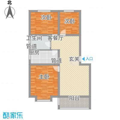 富丽广场7.00㎡E1户型3室2厅1卫1厨