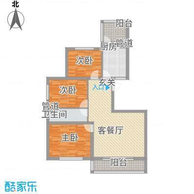 盛世龙庭113.64㎡B户型3室2厅1卫1厨