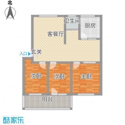 凤栖苑125.11㎡9#、10#、11#楼标准层A户型3室2厅1卫1厨