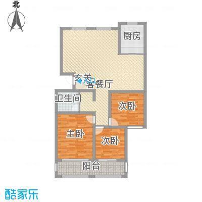 润东花园125.30㎡3号楼标准层G户型3室2厅2卫1厨