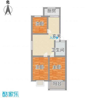 锦绣中华5.63㎡标准层A户型3室2厅1卫1厨