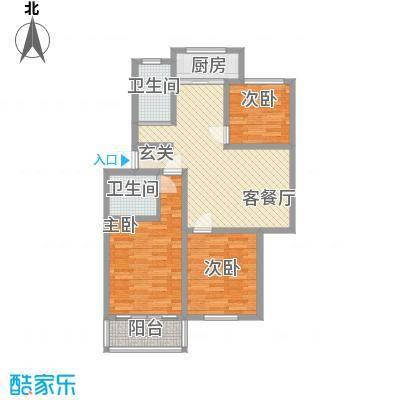 锦绣中华15.68㎡标准层B户型3室2厅2卫1厨