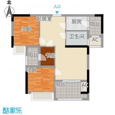 融耀江滨御景8.00㎡5#6#楼A2户型3室2厅1卫1厨