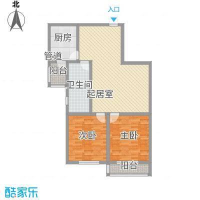 锦江花园115.63㎡标准层B户型2室2厅1卫1厨
