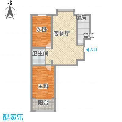 荣盛锦绣花苑2.50㎡5#标准层户型2室2厅1卫1厨