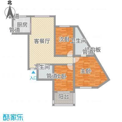 嘉华国际12.50㎡D户型3室2厅2卫1厨