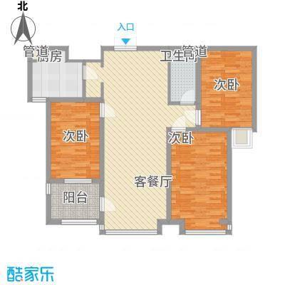 荣盛锦绣花苑124.00㎡10#11#标准层户型3室2厅1卫1厨