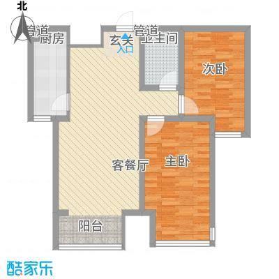 荣盛锦绣花苑7.00㎡6#7#10#11#标准层B户型2室2厅1卫1厨