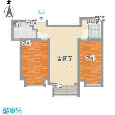 荣盛锦绣花苑88.60㎡4#标准层户型2室2厅1卫1厨