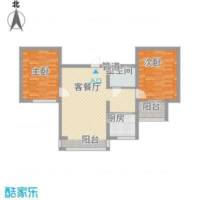 荣盛锦绣花苑8.20㎡5#标准层户型2室2厅1卫1厨
