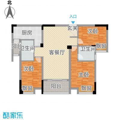 华夏新城5#-8#C1户型