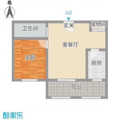 祥丰大厦标准层A3户型2室2厅1卫1厨