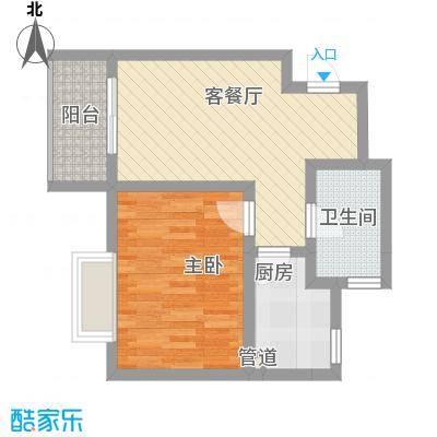漓水书香55.87㎡C2#户型1室1厅1卫1厨