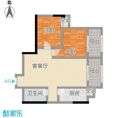 华鼎雍王府86.20㎡5#楼J户型2室2厅1卫1厨