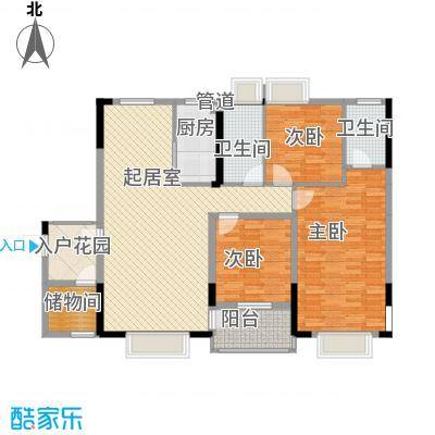 康源绿洲康城137.50㎡9#10#E户型3室2厅2卫1厨