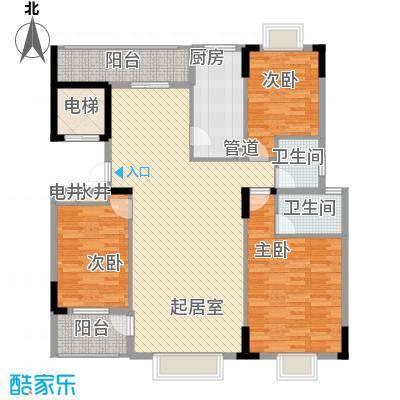 康源绿洲康城137.00㎡5#、6#H户型3室2厅2卫1厨