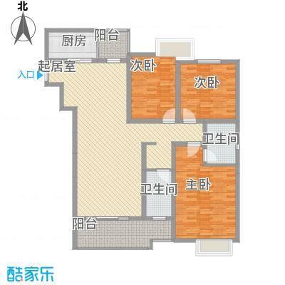 漓水书香122.30㎡15#3户型3室2厅2卫1厨