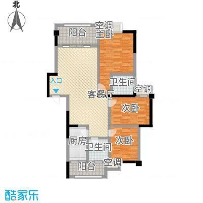 华鼎雍王府128.86㎡5#楼D户型3室2厅2卫1厨