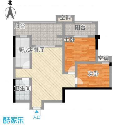 华鼎雍王府87.80㎡5#楼C户型2室2厅1卫1厨