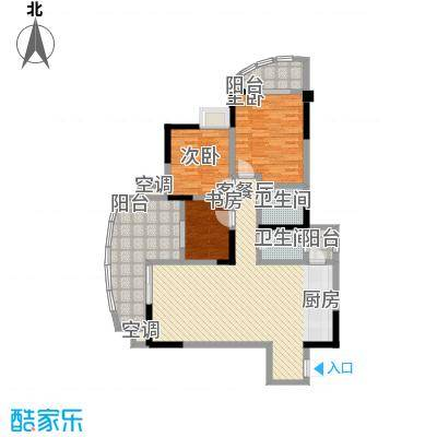 华鼎雍王府124.26㎡5#楼H户型3室2厅2卫1厨