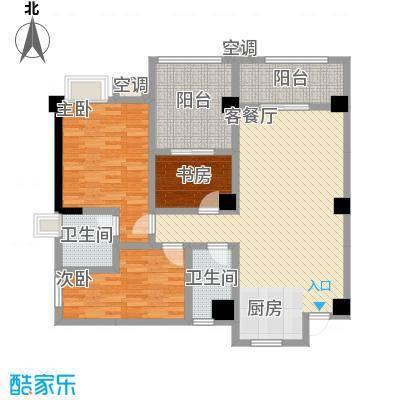 华鼎雍王府127.57㎡K户型3室2厅2卫1厨