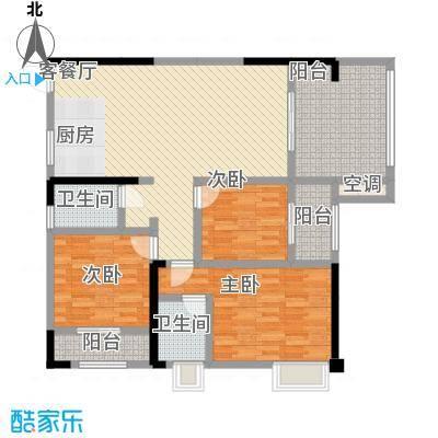 华鼎雍王府117.00㎡5#楼K户型3室2厅2卫1厨