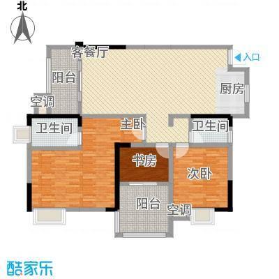 华鼎雍王府133.70㎡5#楼L户型3室2厅2卫1厨