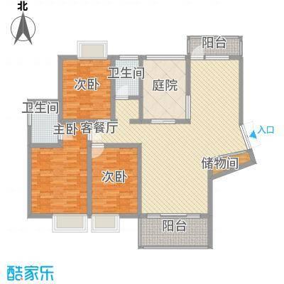 中糖大城小院127.62㎡4#A户型3室2厅2卫