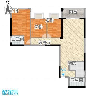 新城国际12.48㎡一期A1户型3室2厅2卫1厨