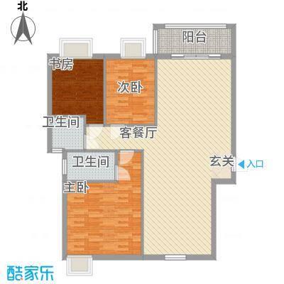 新城国际123.48㎡一期B3户型3室2厅2卫1厨