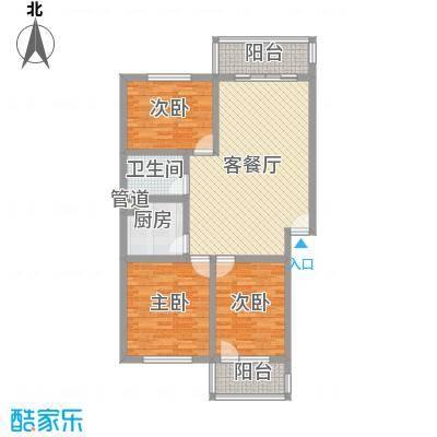 古镇庭苑12.00㎡A户型3室2厅1卫1厨