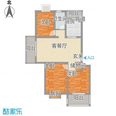 新高・西城国际116.50㎡F户型3室1厅1卫