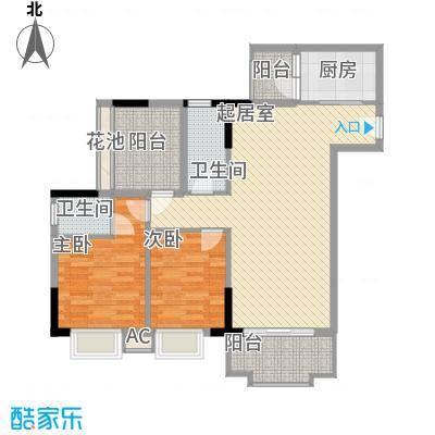 一江名城12.22㎡1#、2#-05户型2室2厅2卫1厨