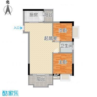 一江名城84.70㎡1#、2#-03户型2室2厅2卫1厨
