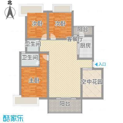 日月湖国际生态城11.00㎡2#楼B1户型3室2厅2卫1厨