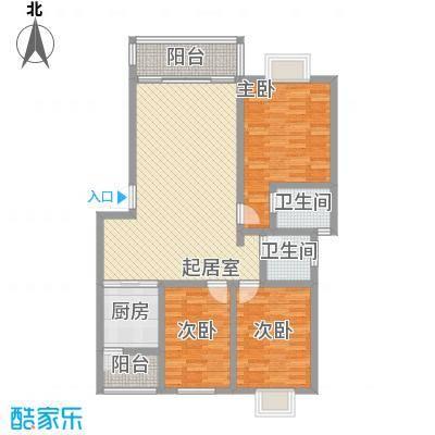 开元漓江上城16.40㎡B户型3室2厅2卫1厨