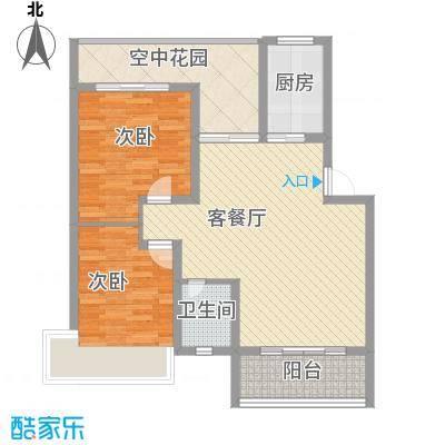 日月湖国际生态城8.00㎡1#楼标准层A1户型2室2厅1卫1厨