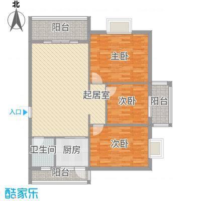 金星阳光格林18.60㎡2栋2号B户型3室2厅1卫1厨