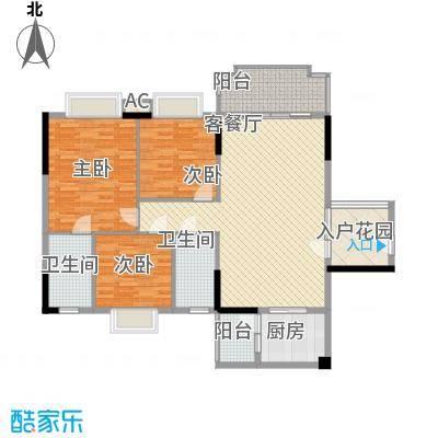 一江名城131.20㎡1#、2#-01户型3室2厅2卫1厨