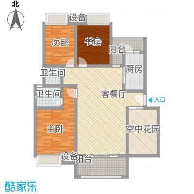 日月湖国际生态城125.30㎡21#C2户型3室2厅2卫1厨