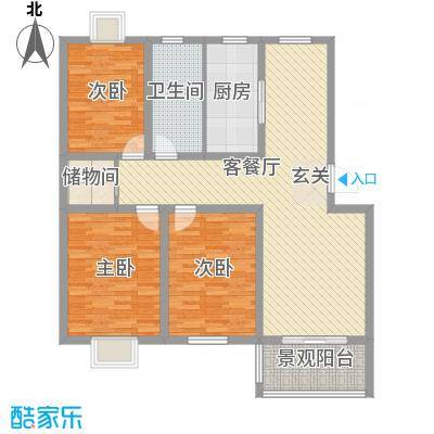 藤花园127.83㎡6#I户型3室2厅1卫1厨