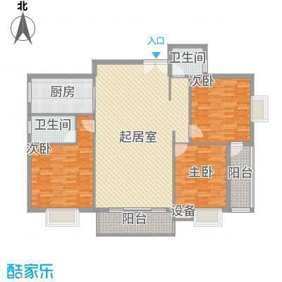 金星阳光格林13.00㎡8栋3号G户型3室2厅2卫1厨