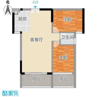 人民大厦84.57㎡2栋F4户型2室2厅1卫1厨