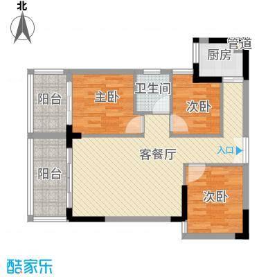 人民大厦84.58㎡1栋A7户型3室2厅1卫1厨