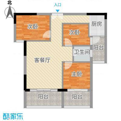 人民大厦86.68㎡1栋A2户型3室1厅1卫1厨