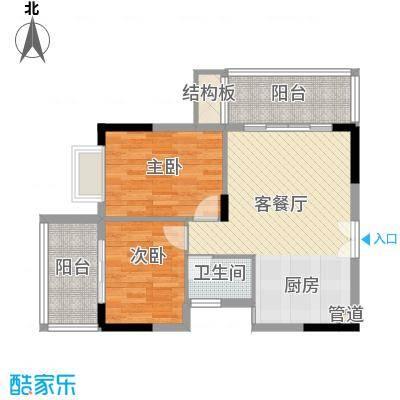 人民大厦72.38㎡1栋A6户型2室1厅1卫1厨