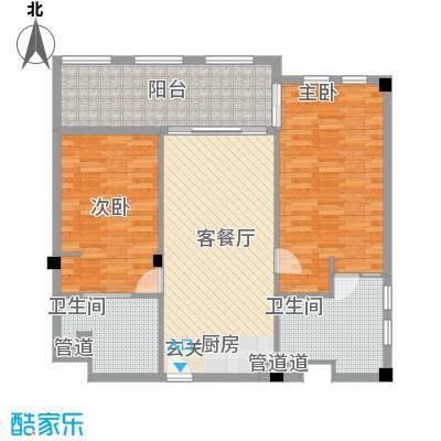 桂林罗山湖国际旅游休闲度假区13.00㎡一期C户型2室2厅2卫1厨