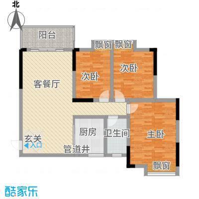 江与城116.00㎡D2户型3室2厅1卫1厨